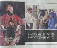 中国新聞6月15日付